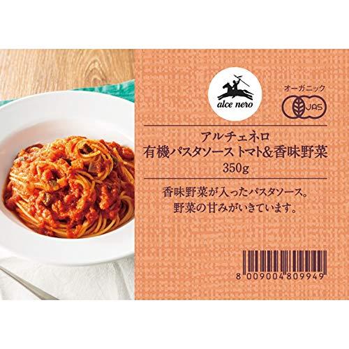 アルチェネロ『有機パスタソース・トマト&香味野菜』