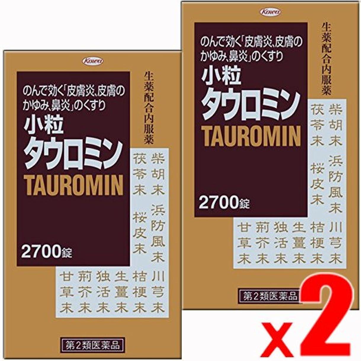 彼らの香港条約【第2類医薬品】小粒タウロミン 2700錠 ×2