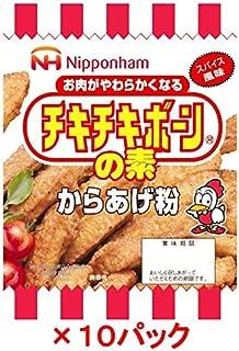 【まとめ買いでお得】日本ハム チキチキボーンの素 100g×10パック