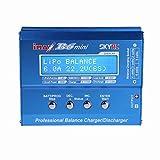 GoolRC SKYRC iMAX B6 ミニ専門バランス チャージャー 充電器 / 放電器 RCバッテリー充電用 SKYRC IMAX B6 、 B6ミニバランス充電器