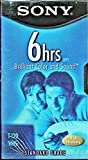 SONY T120V - Sony S-VHS Videocassette