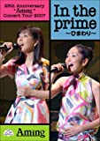 """25th Anniversary """"Aming"""" Concert Tour 2007 In the prime 〜ひまわり[BVBR-11087][DVD]"""