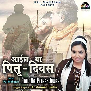 Aail Ba Pitra Diwas