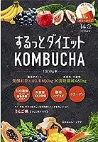 【2個セット】するっとダイエットKOMBUCHAゼリー 14包