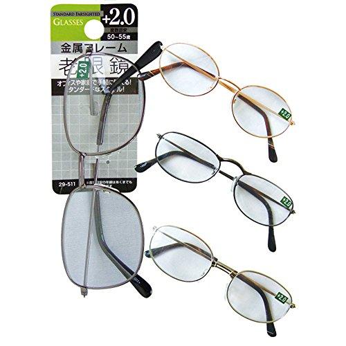 金属フレーム老眼鏡(+2.0) 29-511【まとめ買い12個セット】