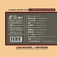 齐秦专辑怀旧老歌 原音母带1:1母盘直刻无损高音质发烧CD碟片