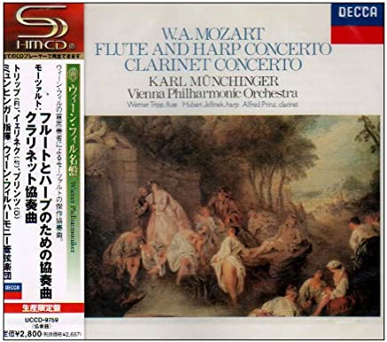 モーツァルト:フルート&ハープ協奏曲、クラリネット協奏曲