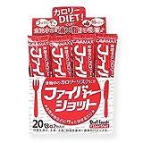ファイバーショット 8箱 (5g×22包) αシクロデキストリン 難消化性デキストリン 食物繊維 粉末