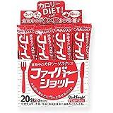 ファイバーショット 3箱 (5g×22包) αシクロデキストリン 難消化性デキストリン 食物繊維 粉末