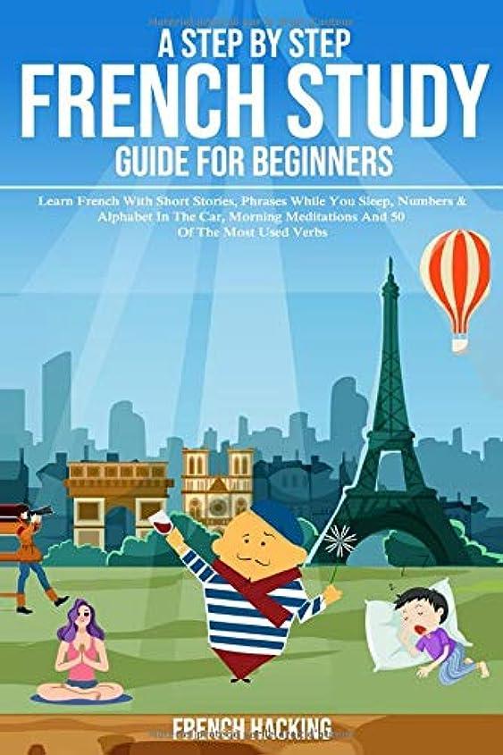 それる意気消沈したダーベビルのテスA Step By Step French Study Guide For Beginners: Learn French With Short Stories, Phrases While You Sleep, Numbers & Alphabet In The Car, Morning Meditations And 50 Of The Most Used Verbs