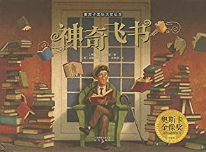 The Fantastic Flying Books of Mr. Morris Lessmore (Chinese Edition)