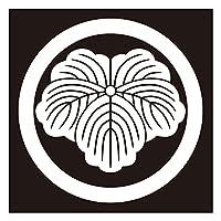 貼り紋シールタイプ6枚1組 黒地着物・羽織用 (丸に蔦) 男性用 (ゆうパケット発送)