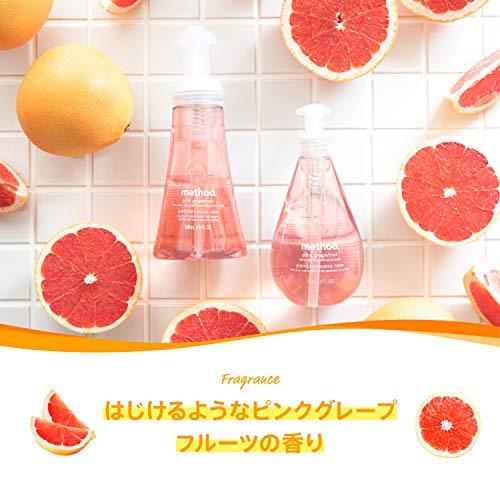 メソッド(Method)泡ハンドソープピンクグレープフルーツの香り本体300ml×1本
