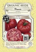 トマト とまと/大玉/ビーフトマト/有機 種子/グリーンフィールド/果菜 [小袋]