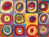 Poster 40 x 30 cm: Farbstudie - Quadrate und konzentrische