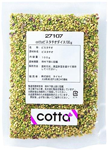 cotta(コッタ) ピスタチオダイス 100g