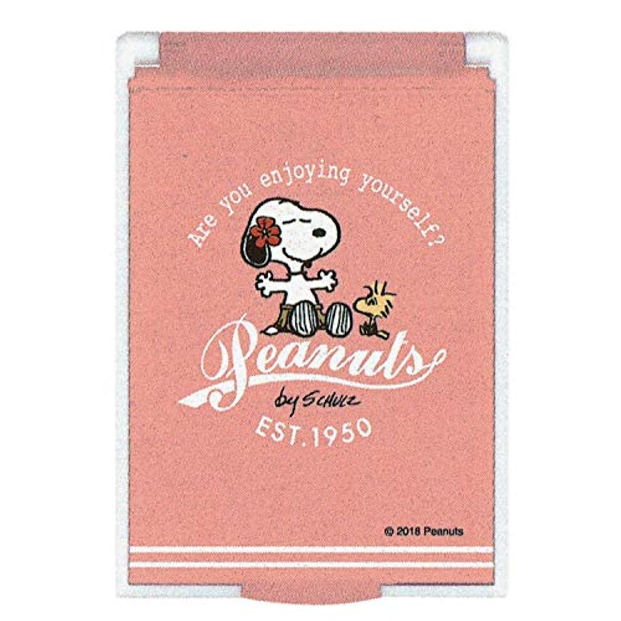 憲法寸前がっかりした(株)カミオジャパン スヌーピー カードミラーS レッツダンス コスメコレクション 633595