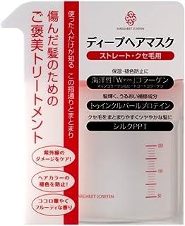 マーガレット・ジョセフィン・ジャパン MJディープヘアマスク ストレート用 250g 26349