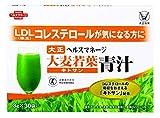 大正製薬 ヘルスマネージ 大麦若葉青汁<キトサン> 特定保健用食品C 30包