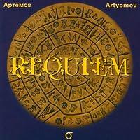 Artyomov: Requiem