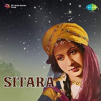 """Main Prem Baag Ki Panchhi (From """"Sitara"""") - Single"""