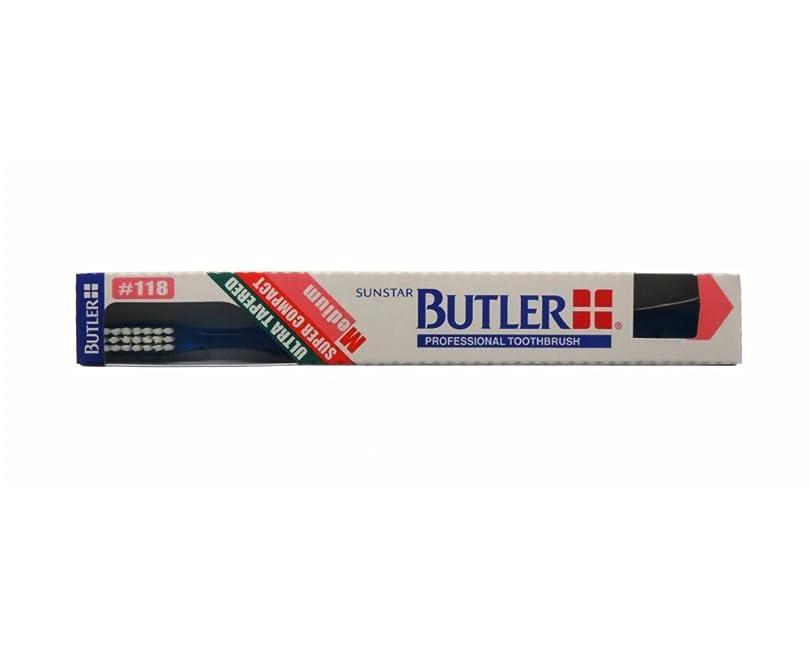 ハンディ不注意拡大するバトラー 歯ブラシ 1本 #118 ブルー