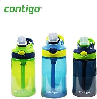 Contigo-康迪克儿童水壶 14OZ--男款/三只装