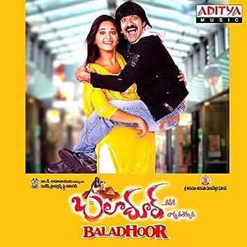 Baladhoor (Original Motion Picture Soundtrack)