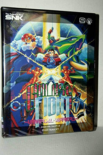 Galaxy Fight Universal Warriors - Neo Geo AES - JAP