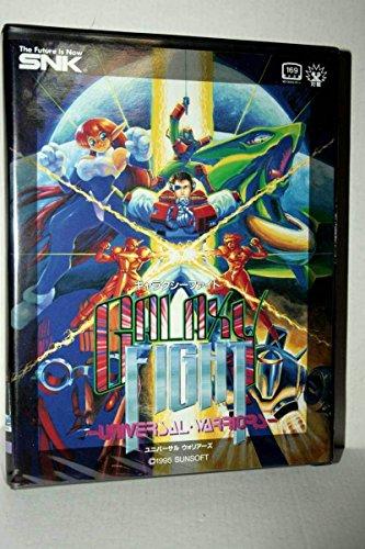 Galaxy Fight Universal Warriors - Neo Geo AES - JAP