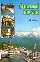 Himalayna Chaar Dhaam