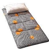LCYZ Futon-Matratze, japanische Bodenmatratze, faltbare Tatami-Bodenmatte, für Jungen und Mädchen, Schlafmatte, tragbare Verdickung, für Zuhause, Camping, 90 x 200 cm