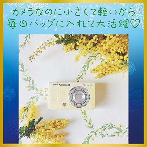 CASIOデジタルカメラEXILIMEX-ZR70WE「自分撮りチルト液晶」「メイクアップ&セルフィーアート」EXZR70ホワイト