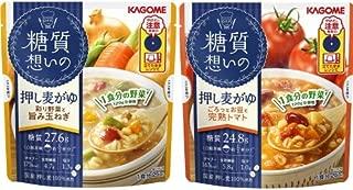 カゴメ 糖質想いの 押し麦がゆ 250g 2種各1袋セット (トマト・玉ねぎ)