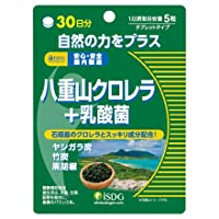 【10個セット】ISDG 八重山クロレラ+乳酸菌 150粒×10個セット