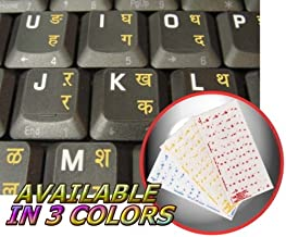 URDU KEYBOARD STICKERS WITH YELLOW LETTERING ON TRANSPARENT BACKGROUND