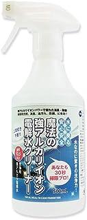 30秒であなたもお掃除プロ 魔法のアルカリ電解水 マルチクリーナー エアコン 洗浄 ハウスクリーニング 油汚れに最適
