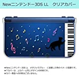 sslink New ニンテンドー 3DS LL クリア ハード カバー ピアノと猫(ブラック) ネコ 音符 ミュージック キラキラ