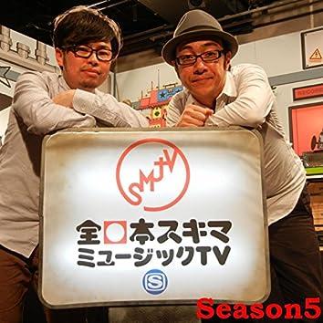SMJ Sukimamusicjapan season5