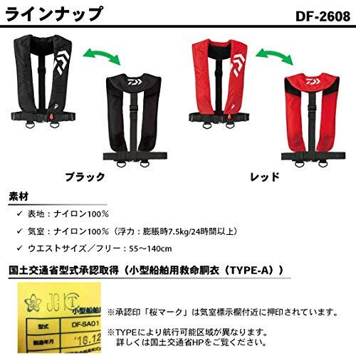 ダイワ(DAIWA)インフレータブルライフジャケット(肩掛けタイプ自動・手動膨脹式)レッドフリーDF-2608