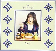 Nao☆「約束」の歌詞を収録したCDジャケット画像