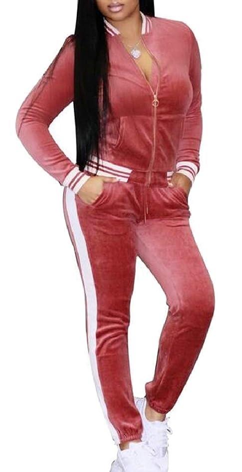 期待する原子炉ミット女性ジョギングスーツロングスリーブジャケットパンツトラックスーツセットアクティブウェア