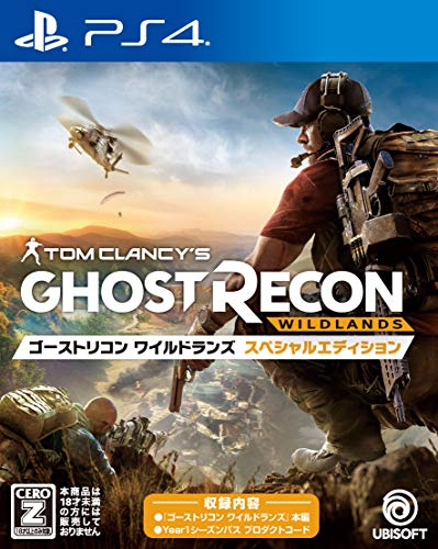 Ubisoft Tom Clancy's Ghost Recon Wildlands SONY PS4 PLAYSTATION 4 JAPANESE VERSION
