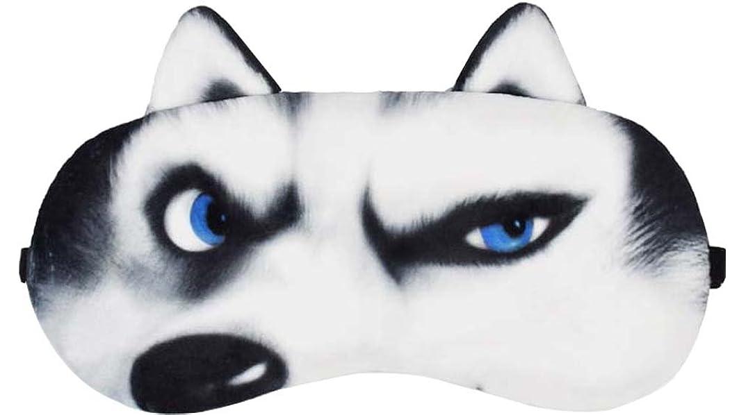 最小トロリー広範囲奇妙な犬の表現アイマスクスリープゴーグルスリーピングマスク