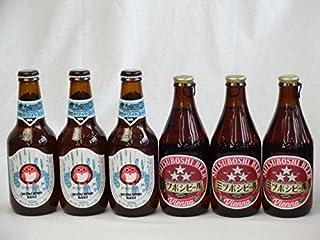 クラフトビールパーティ6本セット常陸野ネストホワイトエール330ml×3 ミツボシビール ミツボシビール ウィンナスタイルラガー330ml×3