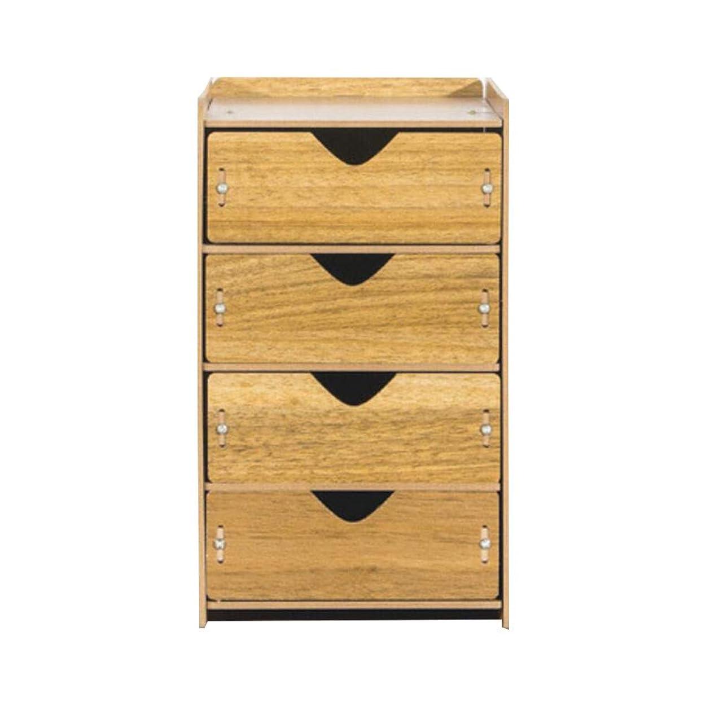 個性式提供するLIFE STARミニ チェスト 木製 机上 収納ケース 収納ボックス 引き出し付き 4段 化粧品/文房具収納 小物入れ 胡桃色