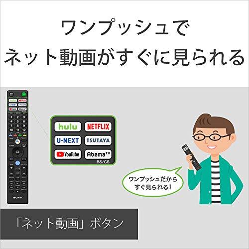 『ソニー 43V型 液晶 テレビ ブラビア KJ-43X8000H 4Kチューナー 内蔵 Android TV (2020年モデル)』の9枚目の画像