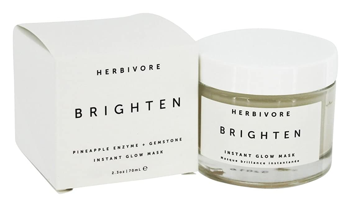 クレジットポンプ受付HERBIVORE Brighten Pineapple + Gemstone Mask 68ml