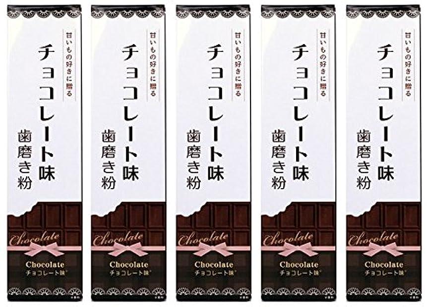 霜デクリメント馬鹿SWEETS 歯磨き粉 チョコレート味 70g (5本)