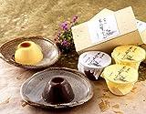 【 菊家 】 湯布院 豆乳生プリン 冷蔵 (6個入)